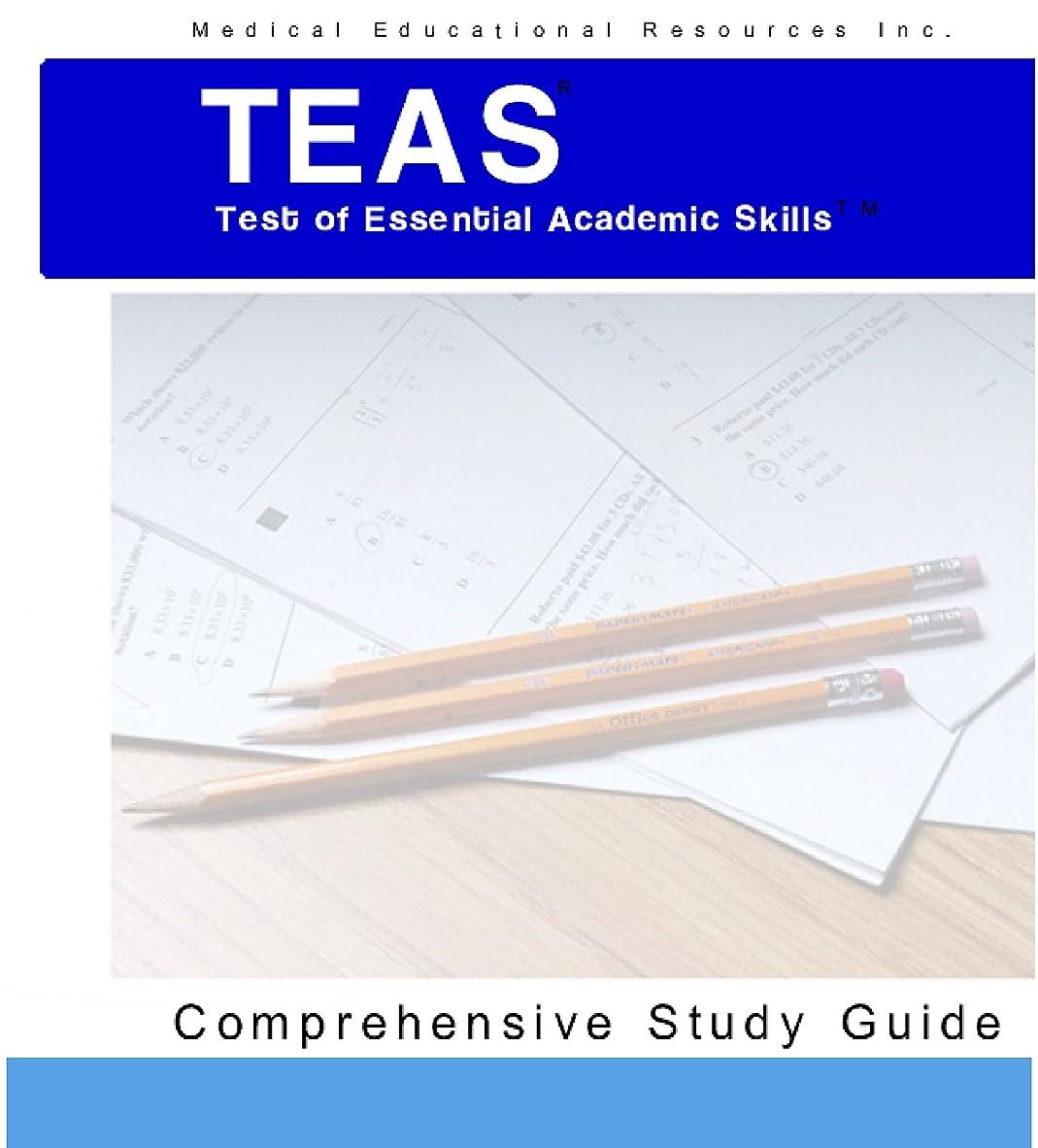 呪い遺産に付けるTEAS Test of Essential Academic Skills TEAS Test Comprehensive Study Guide: TEAS Test of Essential Academic Skills TEAS Test (English Edition)
