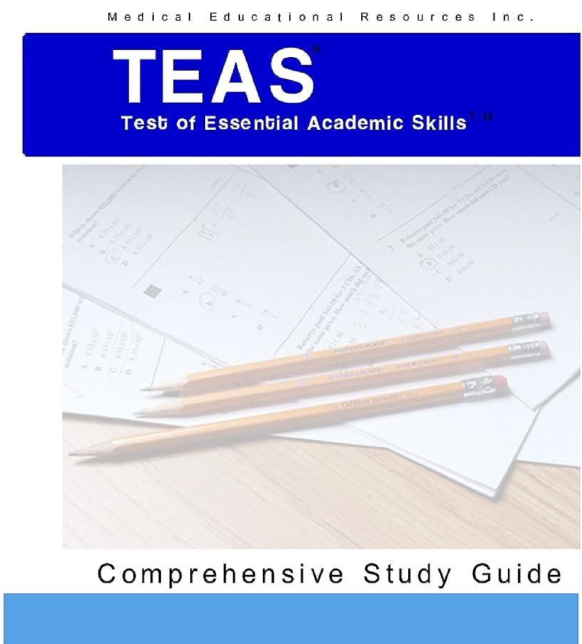 どんよりしたぶら下がるデマンドTEAS Test of Essential Academic Skills TEAS Test Comprehensive Study Guide: TEAS Test of Essential Academic Skills TEAS Test (English Edition)