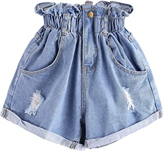 Milumia Women's Casual High Waisted Hemming Denim Jean...