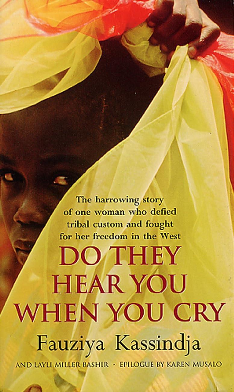 集団誘惑無法者Do They Hear You When You Cry (English Edition)
