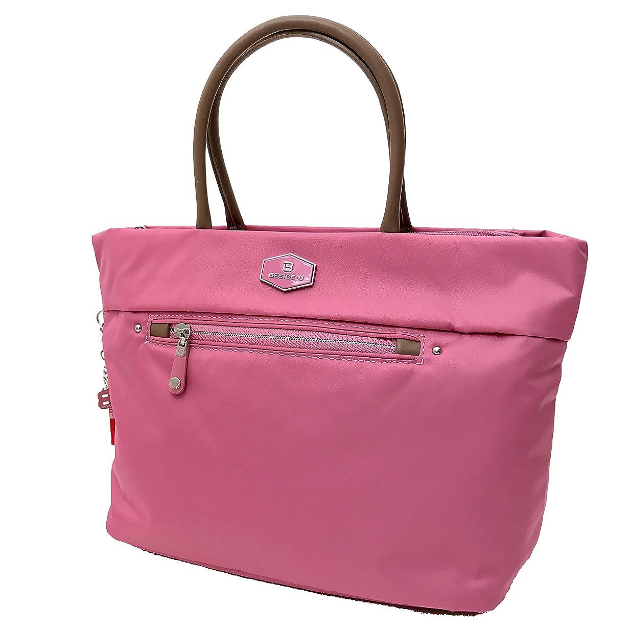 温かい操作可能編集する(ビサイユ)Beside?U  トートバッグ レディース A4ファイル 通勤 ビジネス 超軽量 ナイロン 海外旅行 ビサイユ BPU-002 トートバッグ  ポケット たくさん バッグ (ピンク)