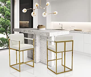 Iconic Home Quest Counter Stool Chair PU Leather Upholstered Square Arm Design Architectural Goldtone Solid Metal Base Modern Contemporary, Cream
