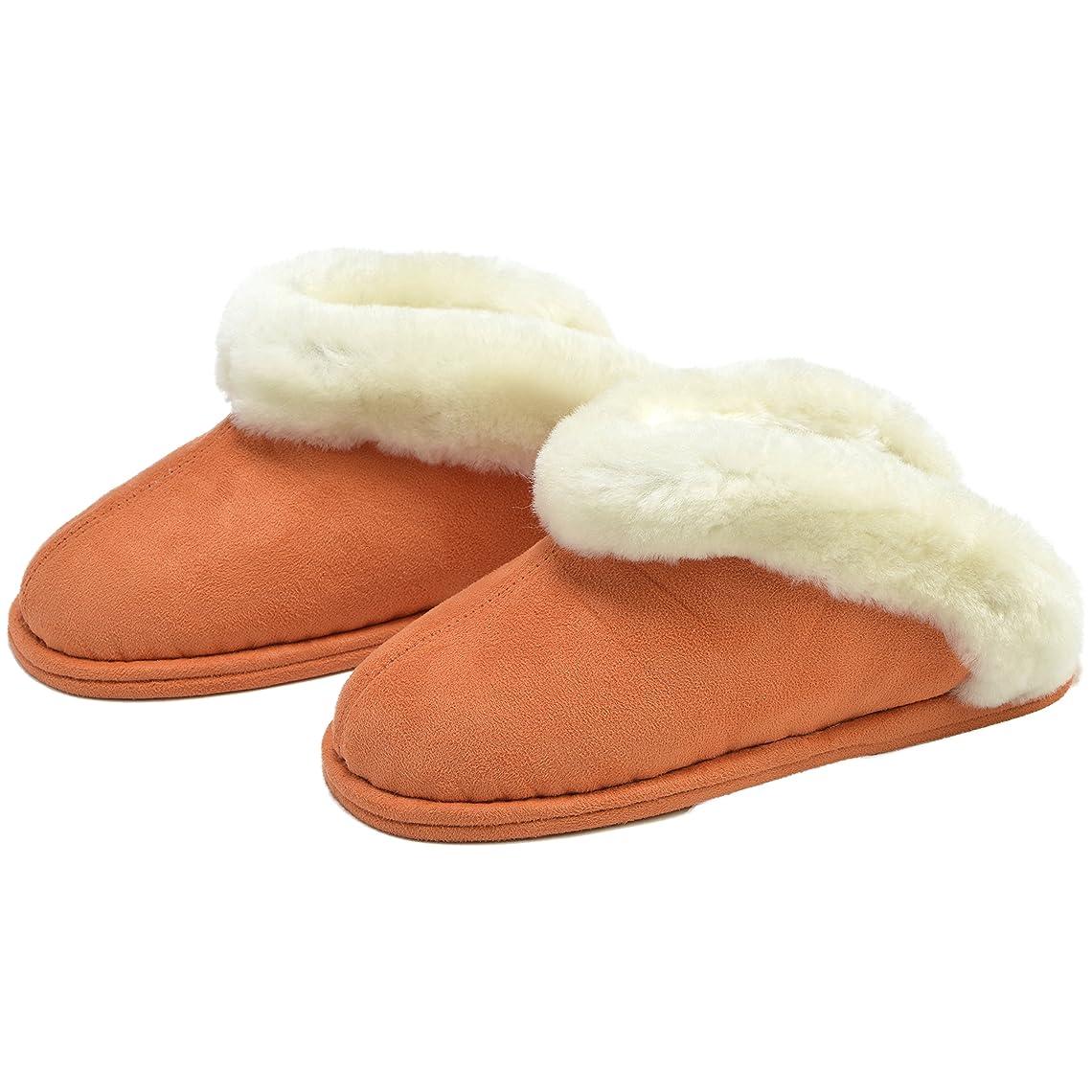 立派な白鳥外部京都西川 ムートン ルームシューズ 羊皮100% あったか もこもこ かわいい スリッパ オレンジ MU-6019