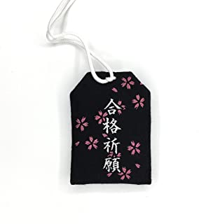 japanese good luck charm for exams