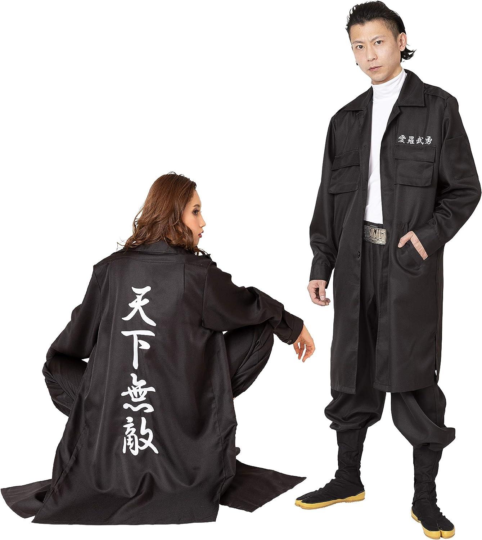 comprar marca Suicide dress jacket Arisawa negro Mens Mens Mens (japan import)  el mas reciente