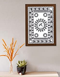Warli Art Wall Decor | Tribal Village Photo Frame | Portrait Painting for Wall, Living Room, Bedroom, Office, Home | 13 x ...