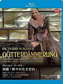 リヒャルト・ワーグナー 楽劇「神々のたそがれ」 指揮:ダニエル・バレンボイム 管弦楽:ミラノ・スカラ座管弦楽団 [Blu-ray]