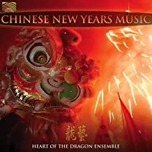 year of the dragon music