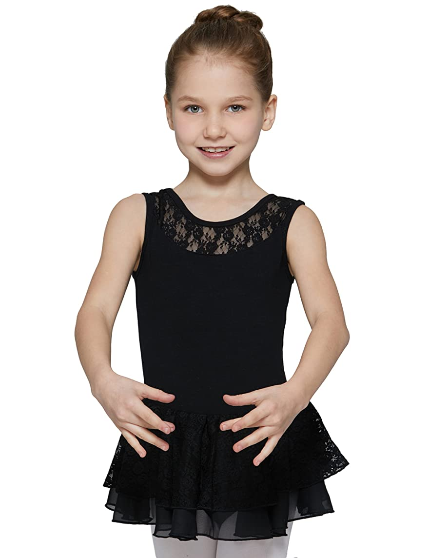 MdnMd Girls' Tank Leotard with Attached Lace Skirt