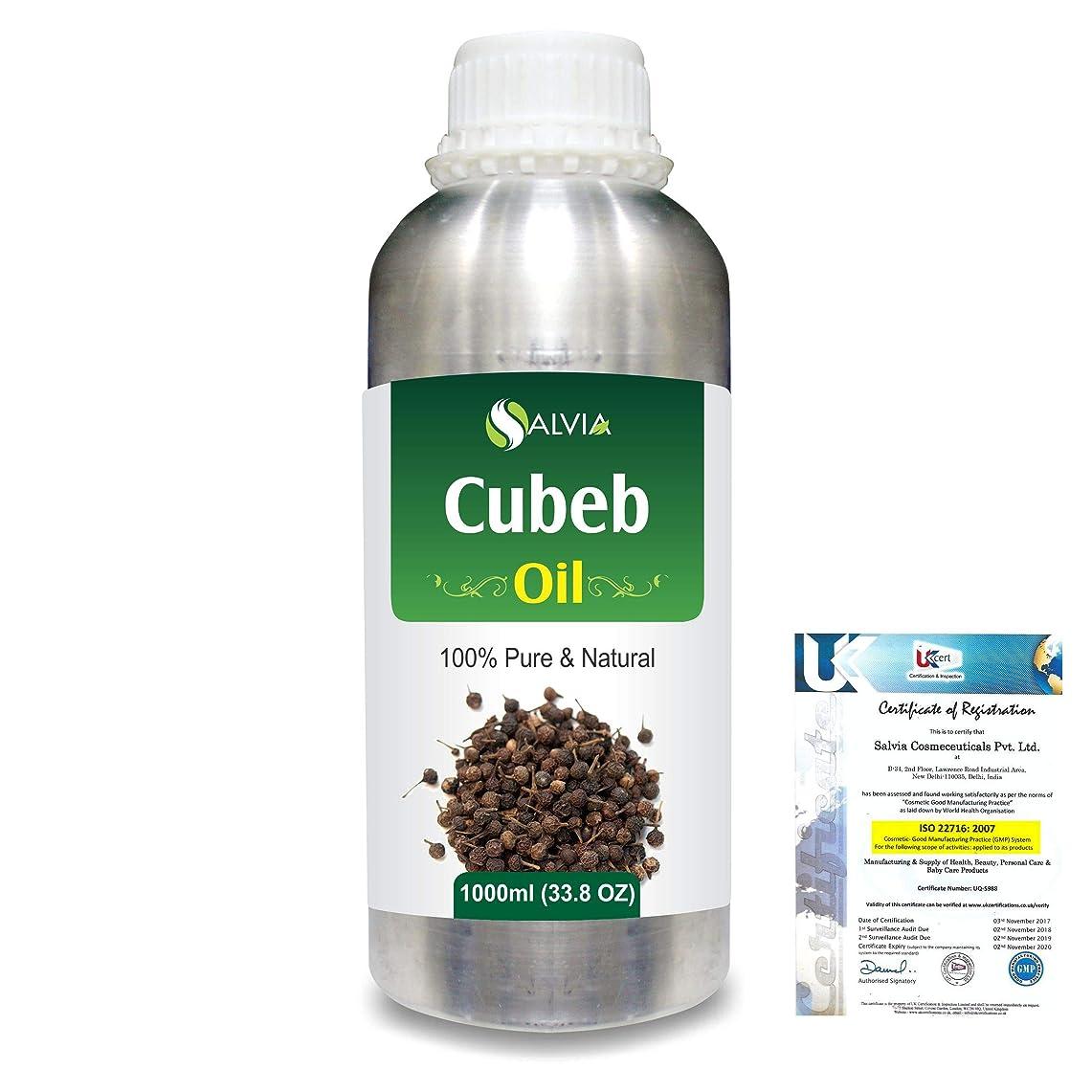 吸収する追記なぞらえるCubeb (Piper Cubeba) 100% Pure Natural Essential Oil 1000ml/33.8fl.oz.