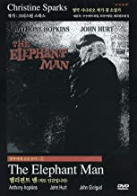 Best the curse of the elephant man Reviews