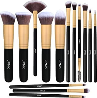 JPNK Synthetic Makeup Brush Set Cosmetics Foundation Blending Blush Eyeliner Face Powder Brush Makeup Brush Kit (Golden)