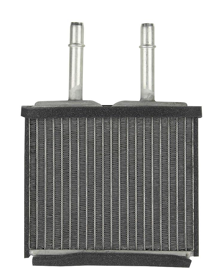 Spectra Premium 94794 Heater Core