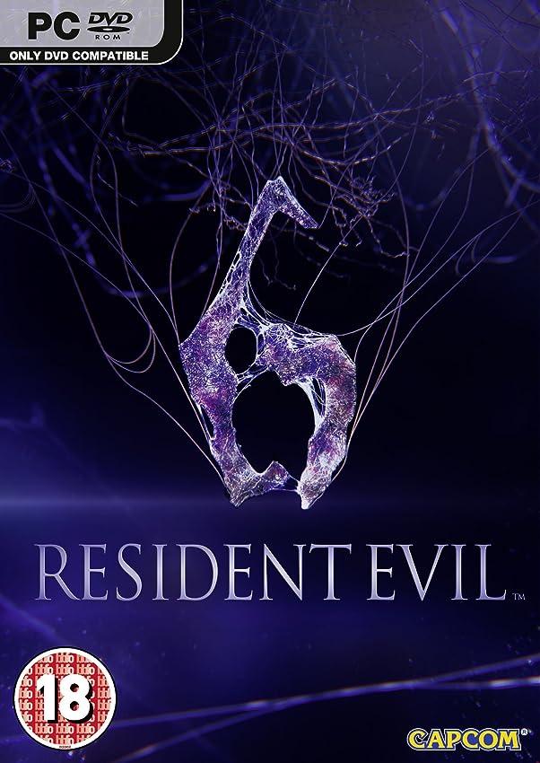 世紀北へ資金Resident Evil 6 (PC) (輸入版)