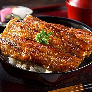 鰻楽 (うなぎ専門店) 純国産 鰻の蒲焼き (特製たれ/山椒付き) ギフト [化粧箱入り] (2尾 320g)