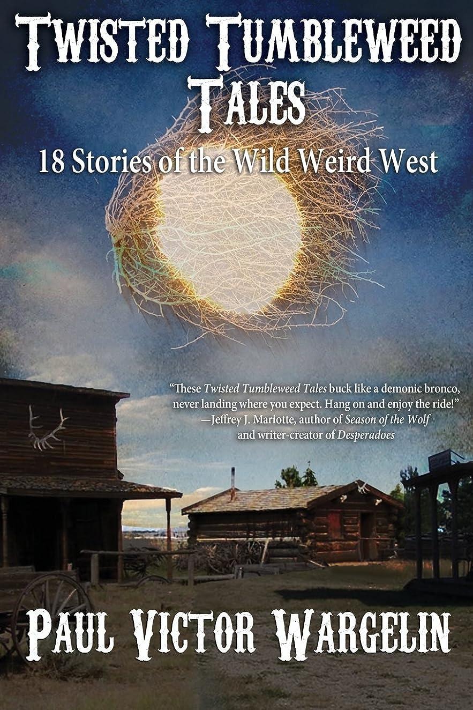 窒素処理するクルーズTwisted Tumbleweed Tales
