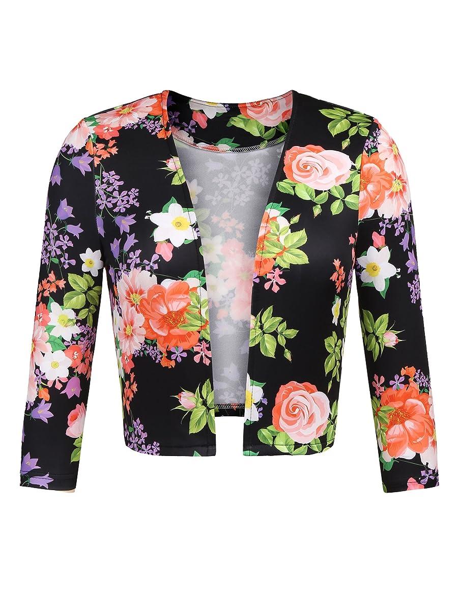 Zeagoo Women's Plus Size Floral Print Collarless Open Front Blazer Cropped Jacket ttx642231676984