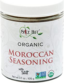 The Spice Hut Organic Moroccan Seasoning, Mediterranean Spice Blend flavor for Meat/Vegetables/Chicken, With Salt 3.7 ounce