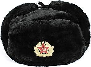 MFH ruso invierno ruso gorra Blanco con Placa