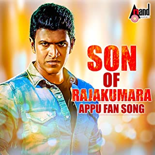 Best rajakumara mp3 songs Reviews