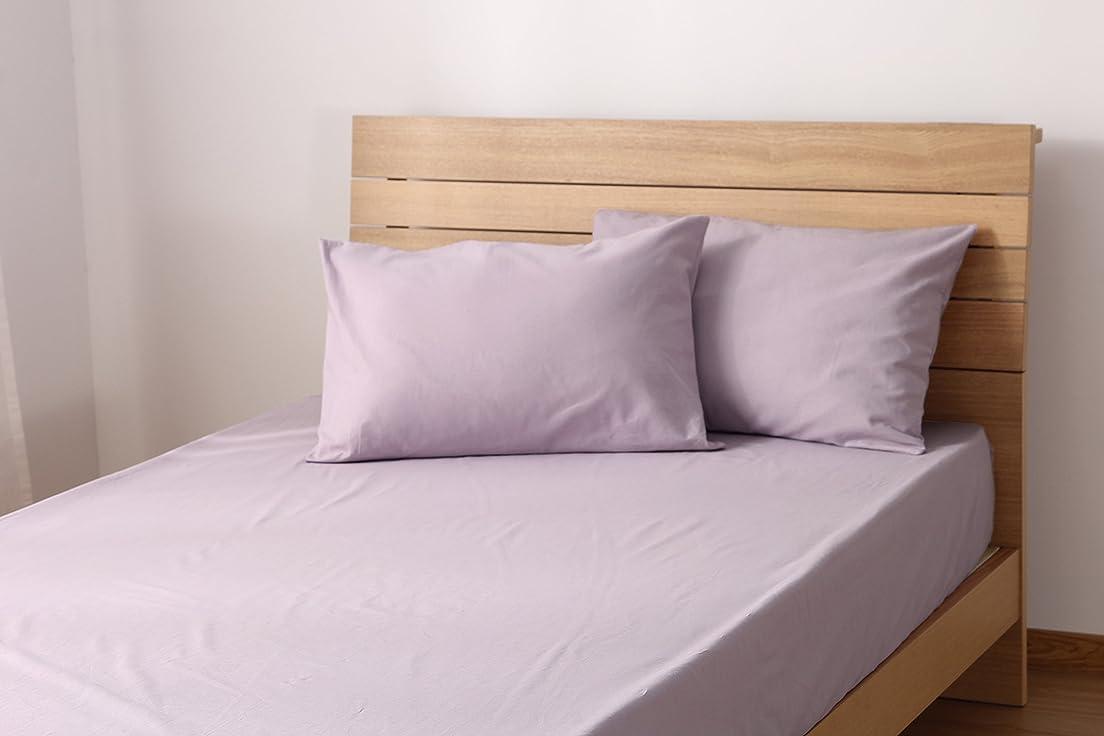 完璧膜コックいろどりSTREET 枕カバー2枚セット 43×63cm 抗菌防臭加工付き パープル 平織 綿 100%