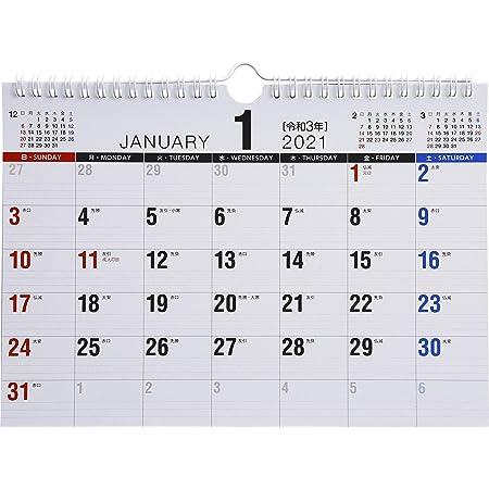 高橋 2021年 カレンダー 卓上 B5 E111 ([カレンダー])