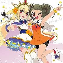 Love and Peaceno Hime Idol