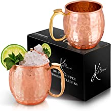 KoolBrew Moscow Mule Copper Mugs - Gift Set of 2, 100% Solid Handcrafted Copper Cups - 16 Ounce Food Safe Hammered Mug For...