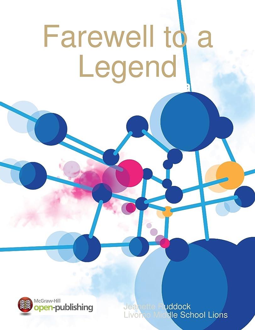 下位修羅場ヒューマニスティックFarewell to a Legend! - Mr. Peter De Luca (English Edition)