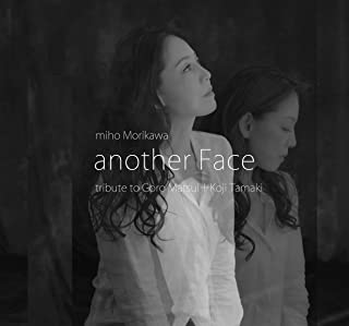 another Face -tribute to Goro Matsui + Koji Tamaki-