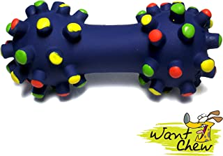 WantChew Latex Dog Squeaky Chew Dumbbell