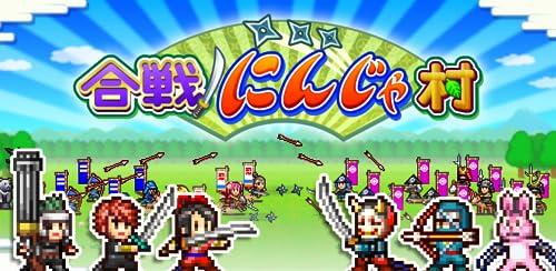 『合戦!!にんじゃ村』のトップ画像