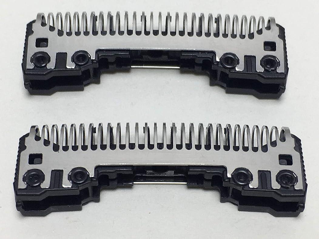 ちらつきこっそり計算する替刃 シェーバーヘッドバーバーブレード フィリップス Panasonic ES-LT72 ES-LT52 ES-LT22 ES-RT44 ES-RT54 ES-ST25 ES-RT74 ES-RT84 Shaver Razor head Blade