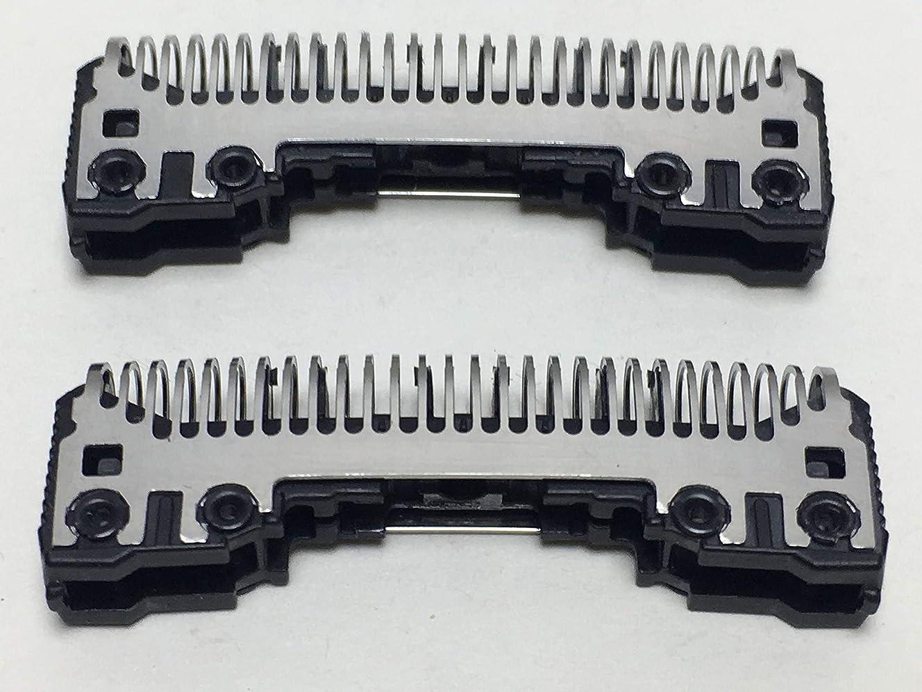 規制本自動替刃 シェーバーヘッドバーバーブレード フィリップス Panasonic ES-LA63 ES-LA70 ES-LA72 ES-LA74 ES-LA82 ES-LA84 ES-LA93 ES-LA83 Shaver Razor head Blade