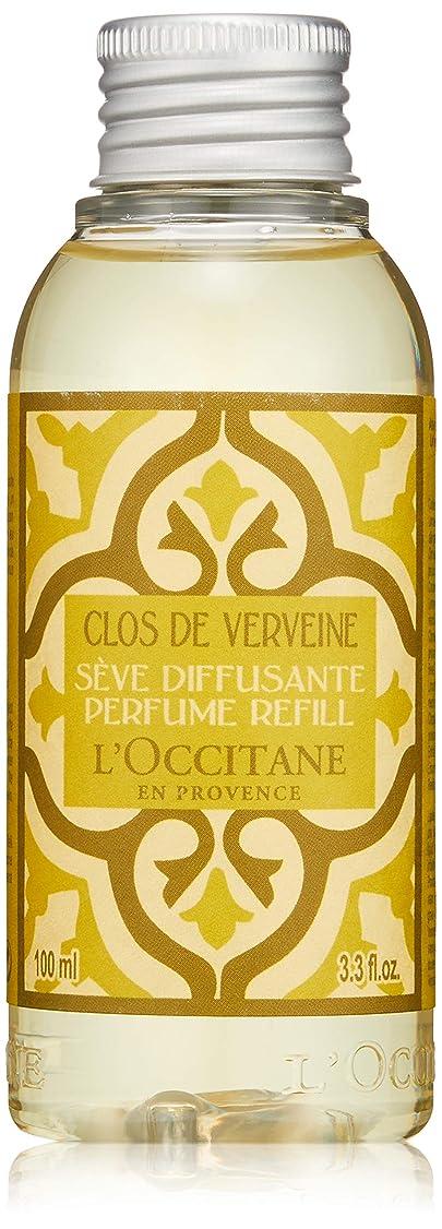 クスコ高価な取得ロクシタン(L'OCCITANE) プロヴァンスホーム ルームパフューム ヴァーベナ(レフィル) 100ml