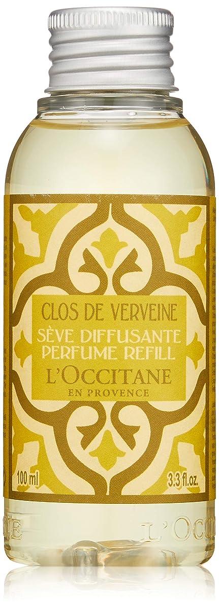申し立てられたステージ時期尚早ロクシタン(L'OCCITANE) プロヴァンスホーム ルームパフューム ヴァーベナ(レフィル) 100ml