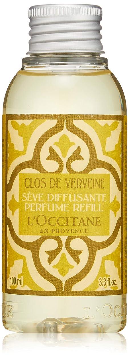ダンス後退する資本主義ロクシタン(L'OCCITANE) プロヴァンスホーム ルームパフューム ヴァーベナ(レフィル) 100ml