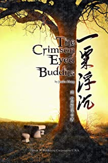 The Crimson Eyed Buddha (Chinese Edition)