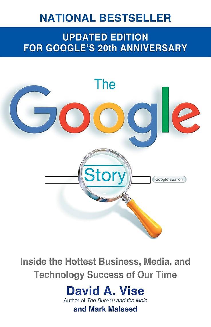 干渉する二十囚人The Google Story (2018 Updated Edition): Inside the Hottest Business, Media, and Technology Success of Our Time (English Edition)