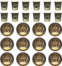 TOYMYTOY 24pcs Ramadan Mubarak Party Decoration Ramadan Disposable Tableware Set Involving Disposable Cups Plates for Eid ...
