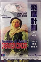 Armour of God 2: Operation Condor (1991) By Deltamac Version Dvd~in English w/ Chinese & English Subtitles ~Imported From Hong Kong~