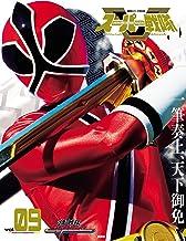 表紙: スーパー戦隊 Official Mook (オフィシャルムック) 21世紀 vol.9 侍戦隊シンケンジャー [雑誌] (講談社シリーズMOOK) | 講談社