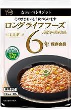 玄米トマトリゾット
