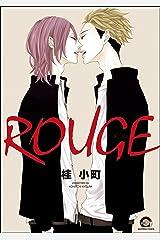 ROUGE (GUSH COMICS) Kindle版