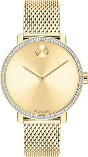 Movado Womens' Light Gold Dial Ionic Light Gold 2 Plated Steel Watch - 3600656
