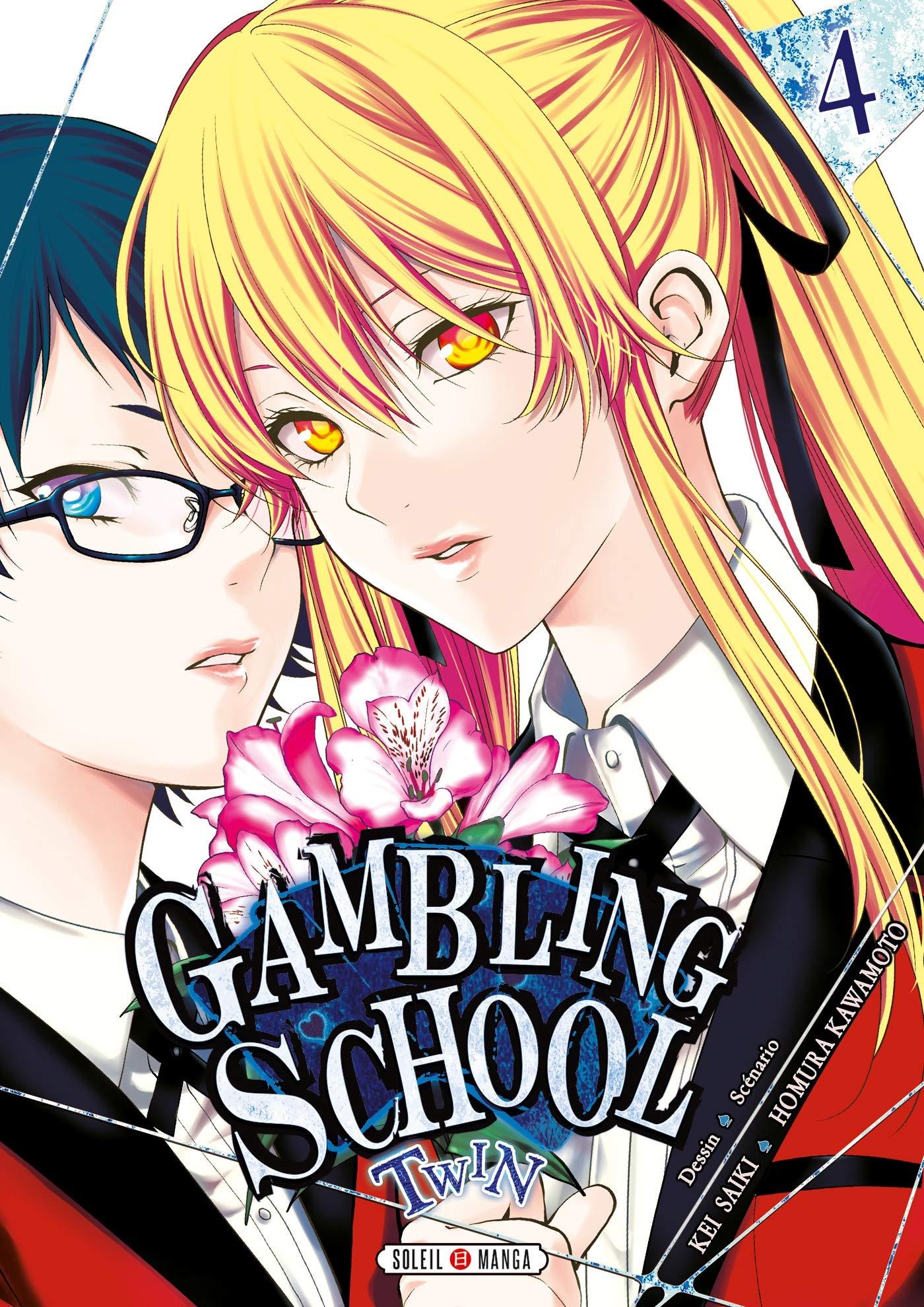Gambling School - Twin