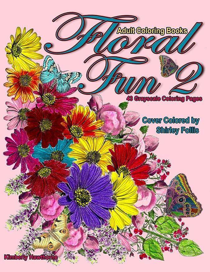 挑む発火するワードローブAdult Coloring Books Floral Fun 2: 43 grayscale coloring pages of flowers, floral arrangement, still life floral scenes with butterflies, insects birds and more