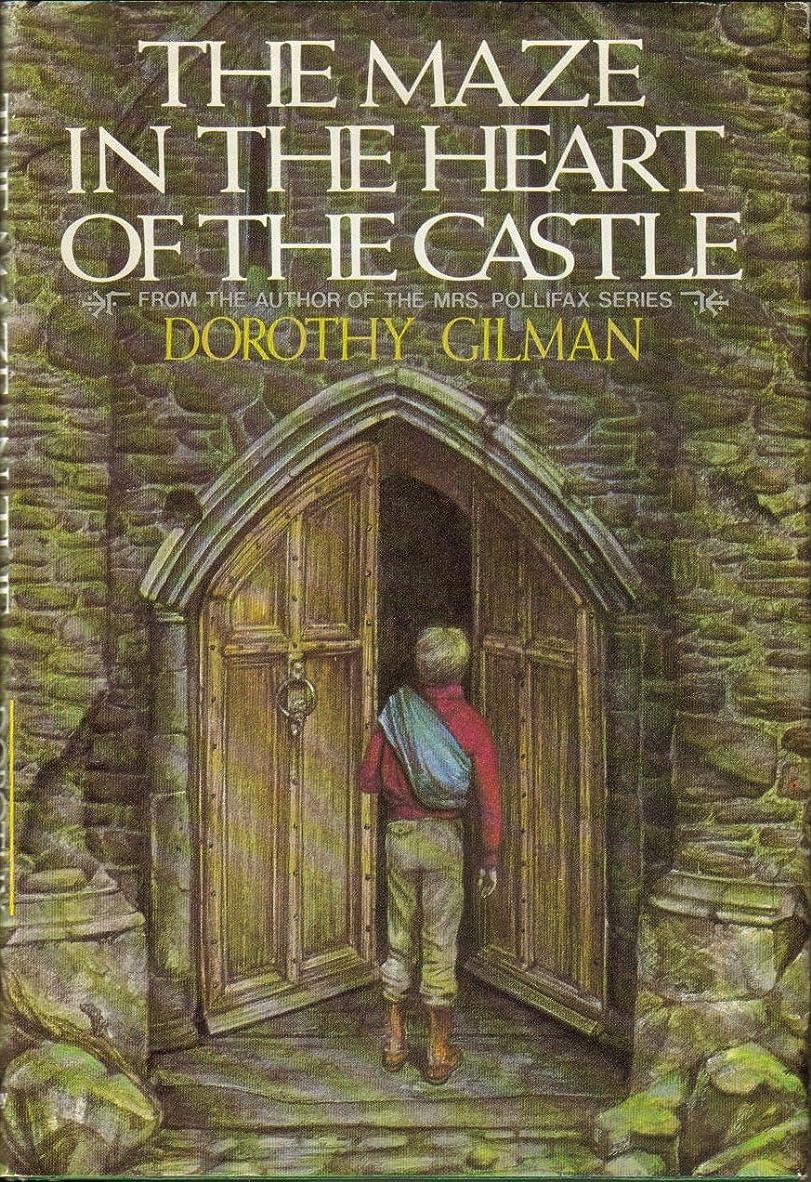 マージンモーションサイトThe Maze in the Heart of the Castle