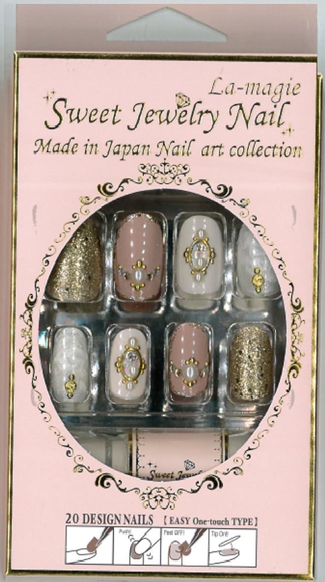抵抗する服を片付ける溶岩Sweet Jewelry Nail ネイルチップ (La-magie)ラ?マジィ LJ-51