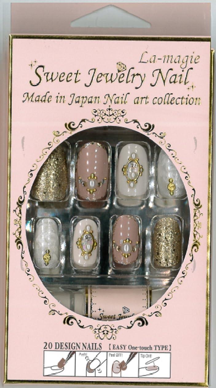 エンターテインメント姿勢解釈的Sweet Jewelry Nail ネイルチップ (La-magie)ラ?マジィ LJ-51